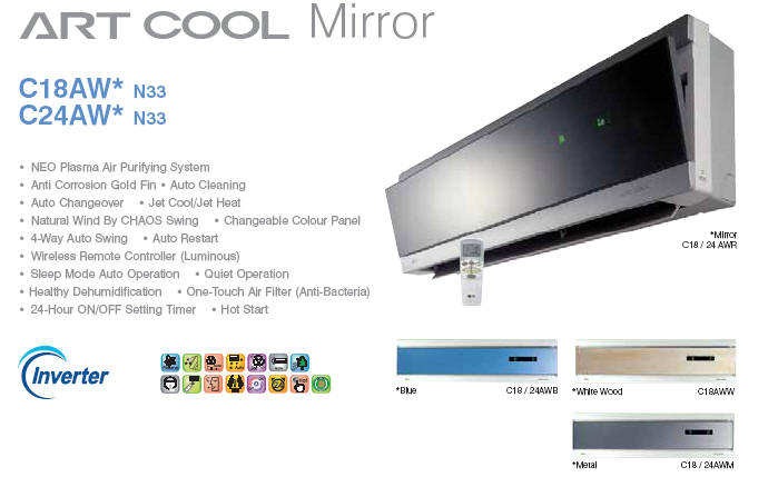 Buy LG Art Cool Units online- www.orionairsales.co.uk