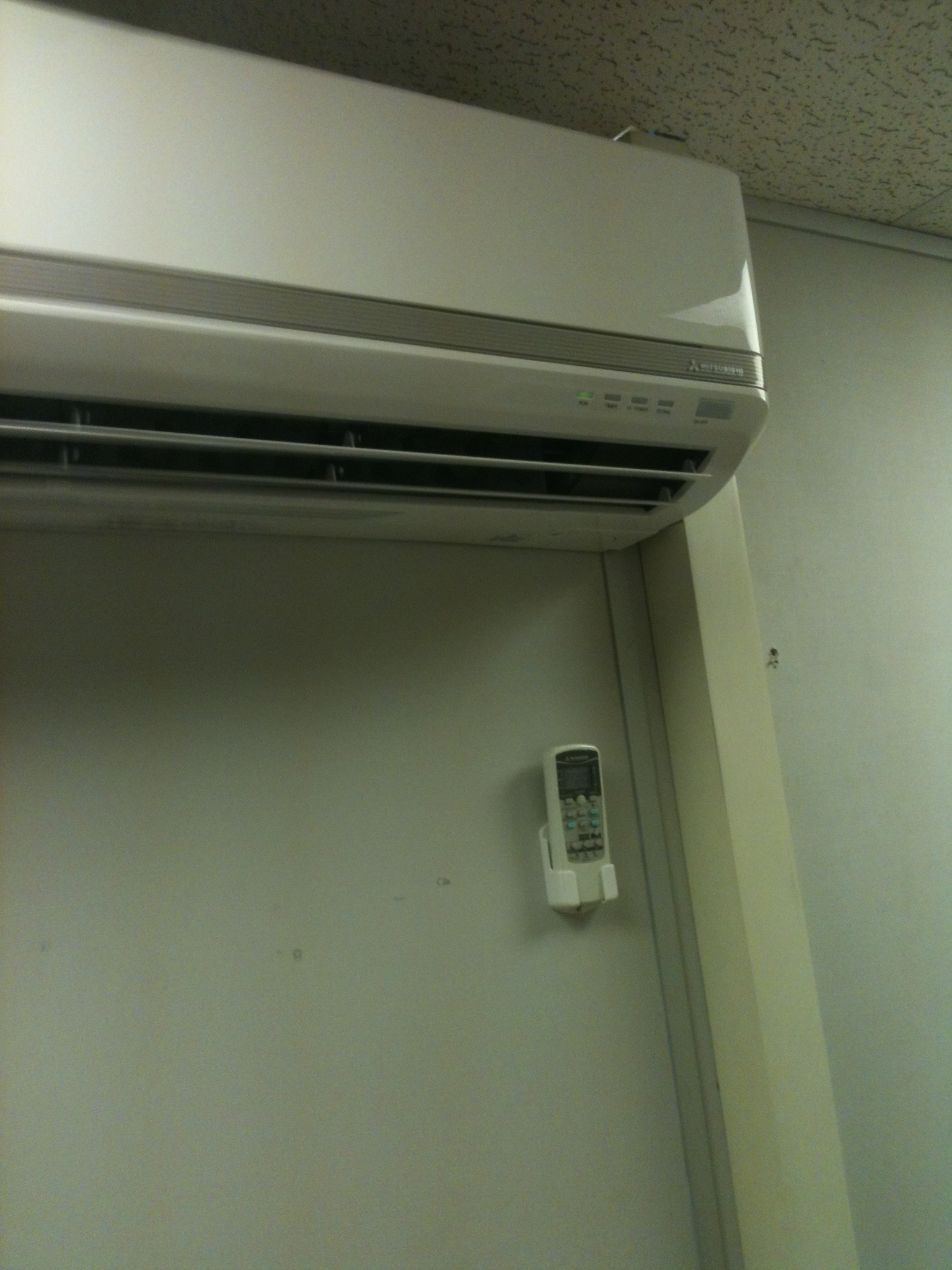 Server Room Air Conditioning : Server room air conditioning at fibrefab haverhill uk